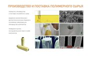 Катализатор ТИС К.01 для производства арматуры